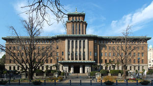 800pxkanagawa_prefectural_office